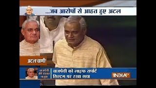 Watch: When Atal Bihari Vajpayee was called 'greedy for power' and his amicable response