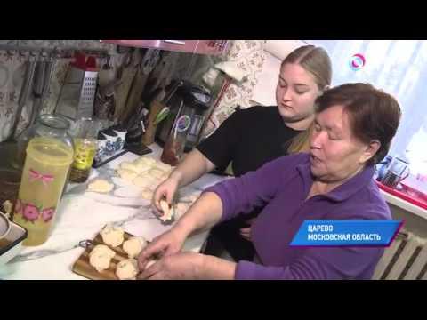 Малые города России: Царево - бывшая молочная столица региона