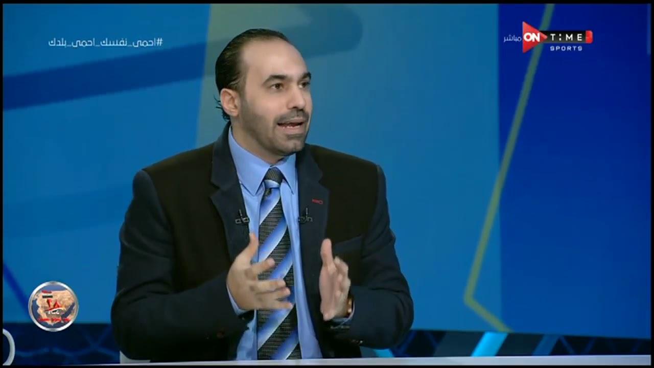 جمال حمزة يكشف سبب رحيله عن نادي الزمالك: هجوم جماهير الزمالك عليا من اصعب لحظاتي