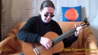 Уроки игры на гитаре (бой на гитаре) видео урок