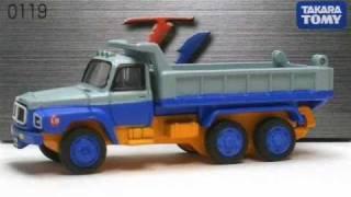 SUNUPAPA : Tomica Limited #0119 Nissan Diesel Dump Truck