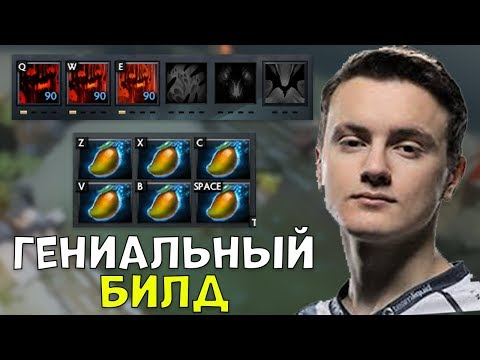 видео: МИРАКЛ ПОКАЗАЛ СТРАТУ С МАНГО - shadow fiend dota 2