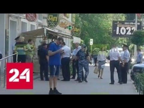 Неизвестный ограбил банк в Ростове-на-Дону - Россия 24