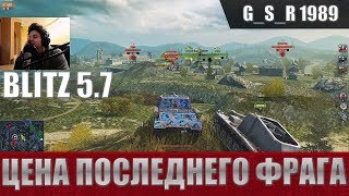 WoT Blitz - Битва снайперов ИСУ-152 и цена одного фрага - World of Tanks Blitz (WoTB)