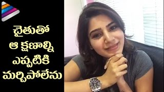 Samantha Reveals the Happiest Moment in her Life | Samantha Latest Interview | Telugu Filmnagar