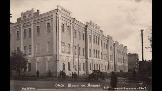 Омск на фотографиях 1930 е годы часть 2