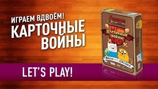 видео Купить настольные игры