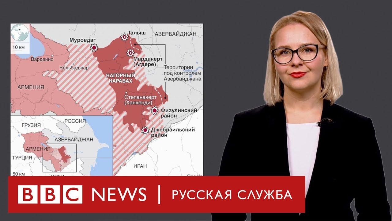 Нагорный Карабах: главные факты о конфликте MyTub.uz