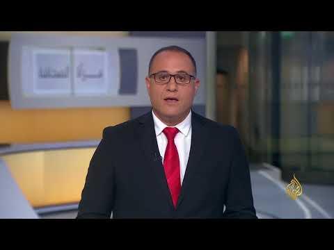 مرآة الصحافة الأولى 26/4/2018  - نشر قبل 8 ساعة