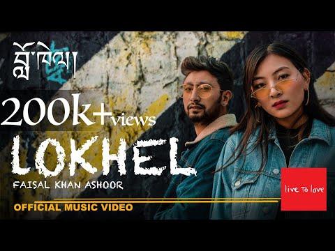 LOKHEL | NEW LADAKHI SONG | FAISAL KHAN ASHOOR | RHYTHM OF STARS | OFFICIAL  MUSIC VIDEO | 2019