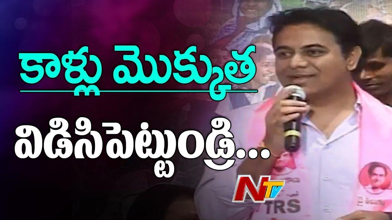 Minister KTR Funny Comments on Pocharam Srinivas Reddy || KTR Speech @  Telanagana Bhavan || NTV