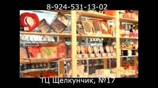"""Реклама магазина """"Как удивить любимых""""   Ангарск vf"""