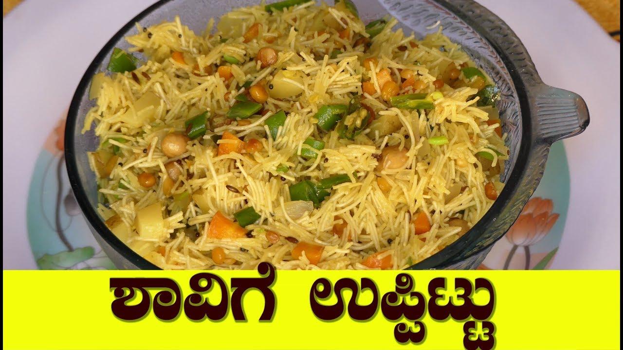 how to prepare soya upma