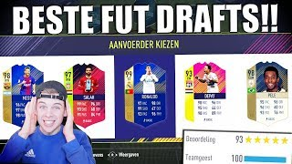 BESTE FIFA 18 FUT DRAFTS OOIT!! NEDERLANDS