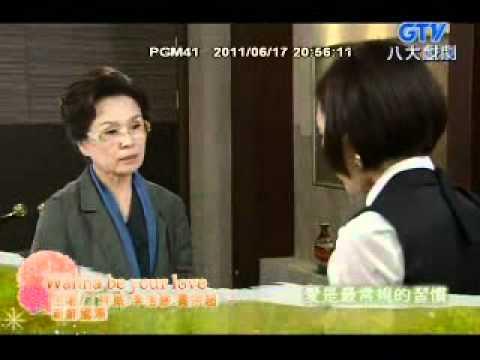 Fresh M-八大-笑吧東海-片尾曲 - YouTube
