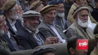 Current Challenges Due To Poor Management: Massoud