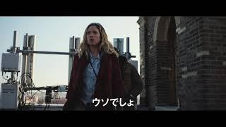『ブッシュウィック-武装都市-』予告編 thumbnail