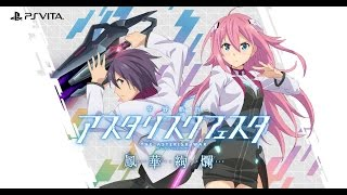 Игры по Аниме! The Asterisk War: Phoenix Festa!