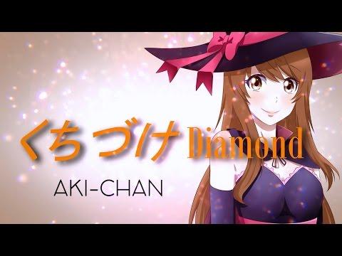 【Aki-chan】Kuchizuke Diamond DJ-JO Remix【Cover En Español】
