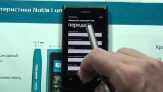 09 Управление режимами передачи данных в телефонах WP7(Как настроить передачу данных в телефонах Windows Phone с использование протоколов EDGE/3G, как разрешить/запретить..., 2012-03-10T22:04:59.000Z)