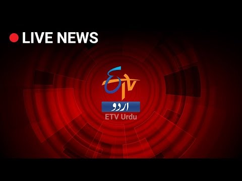 Etv Urdu Live Stream | Urdu News Live Today