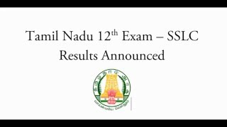 Tamil Nadu 12th SSLC Result Released - 2016 State First 1195 Aarthi