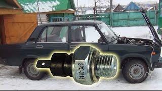 видео Давление масла двигателей ВАЗ-2101-2107.
