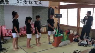 『冨木神幸太鼓 煌』10周年祝賀会 パート1 大谷玲凪 検索動画 20