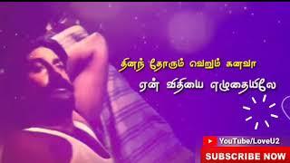 Valka nadagama song WhatsApp status tamil| evergreen song WhatsApp status tamil| Trending WhatsApp