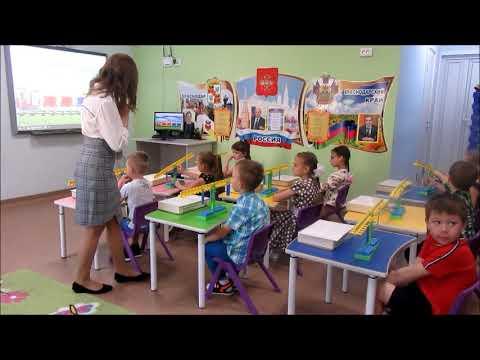 Математика //Артемьева И.В. //Счастливое детство// Краснодар