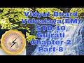 624. Std-10,Gujarati,Chapter-2,Part-8 | Vidyut Board Vidyalaya | BHAGYESH THAKKAR