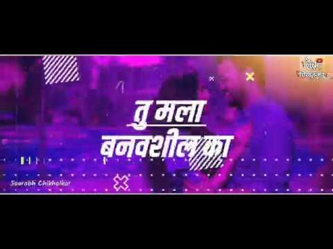 love-marriage---preet-bandre-|-new-marathi-song-whatsapp-status-|-romantic-whatsapp-status