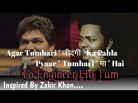 To, Engineer Ho Tum || Vvs ka keeda