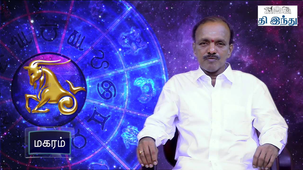 Guru peyarchi palangal 2014 from thulam to meenam tamil the hindu