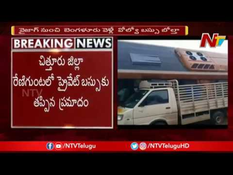 Vizag-Bangalore Private Bus Over Turns At Chittoor   NTV