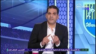 المقصورة - تعليق جمال الغندور على لمسة اليد وهدف وليد سليمان