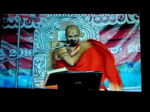 Sri Satyatma Teerthara Pravachana - Chaturmasa Satti 2016
