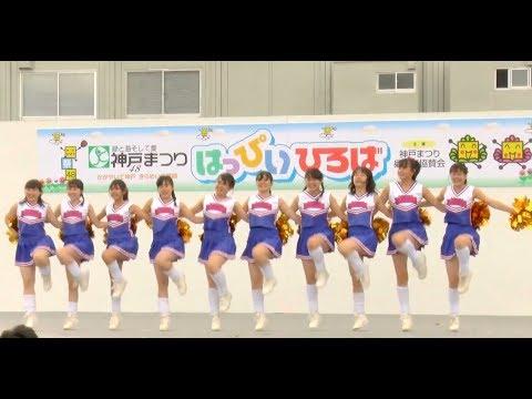 神港橘高等学校ダンス部 神戸まつり2018 チアダンスショー 【FHD&60P】 湊川公園 JKダンス はっぴいひろば