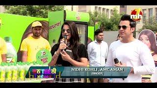 Canteeni Mandeer #NMS    MREI (Manav Rachna Educational Institutions), Faridabad    New Episode