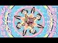 ももいろクローバーZ『MOMOIRO CLOVER Z BEST ALBUM 「桃も十、番茶も出花」』Teaser…