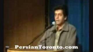 Yeki Bood Yeki Nabood - PersianToronto.com