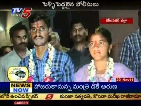 Telugu News - Love Marriage In Central Jail (TV5)