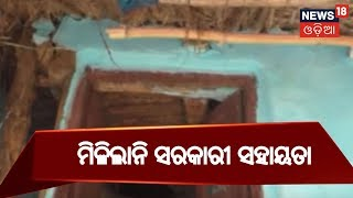 Two Months Over In Titli Cyclone But No One Reached In Patrapur Block