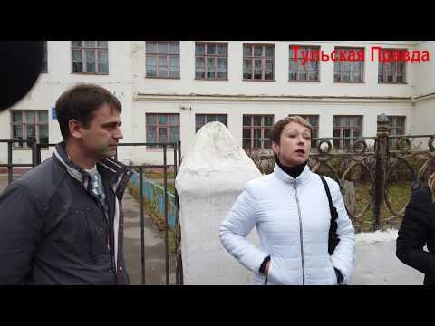 Народный сход по вопросу ремонта школы, Алексин,09-11-19г.
