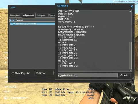 Cl_interp pomer dohazování