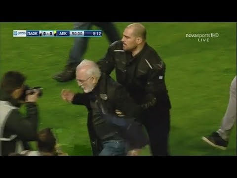 ¡Gol anulado! Presidente del PAOK invade el campo para exigir a sus jugadores que se marchen ◉ 2018