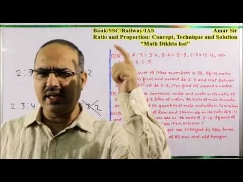 Ratio and Proportion  Concept, Technique and Solution   By Amar Sir  Bank SSC Railway