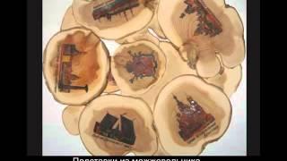Подставки под горячее из дерева ручной работы