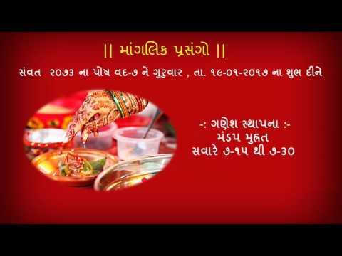 Digital Wedding Card In Gujarati Youtube