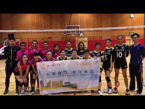 My Volleyball Team | Playing Volleyball in Macau 🇲🇴